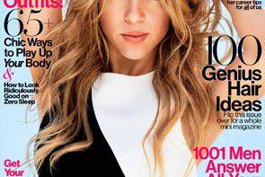 Shakira i jej plany na przyszłość