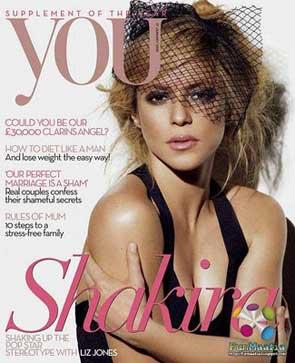 Shakira w ciąży